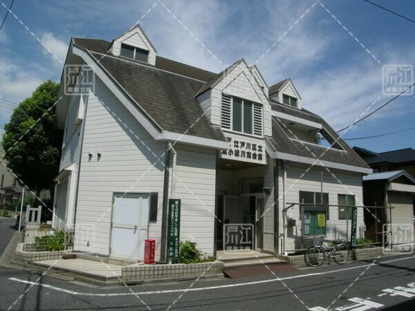 東小松川南会館