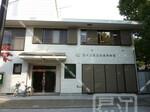 松島南会館