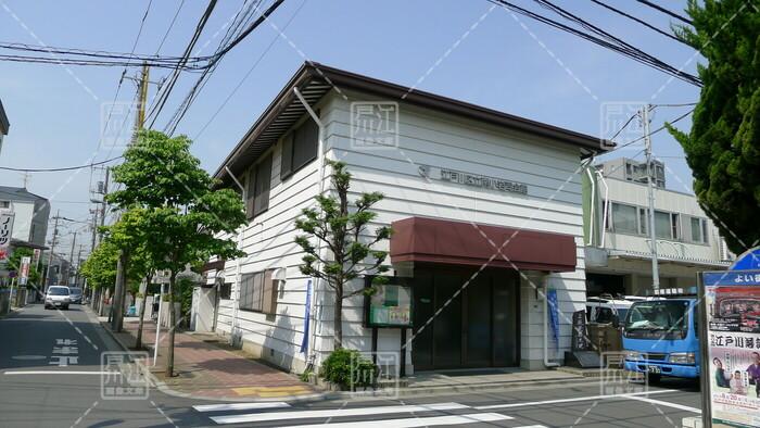 南小岩司会館