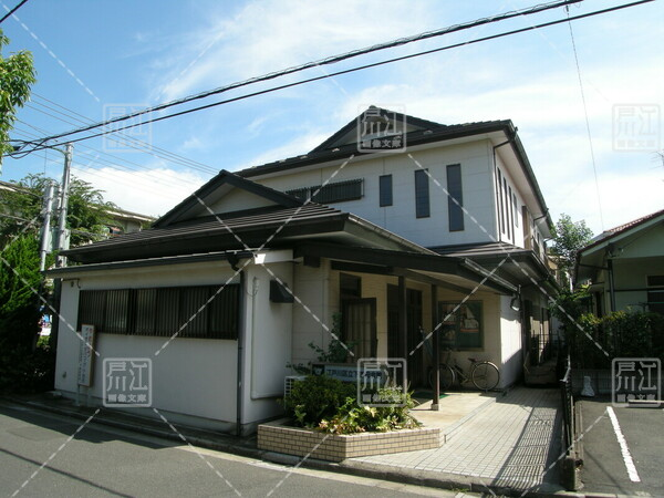 下鎌田会館