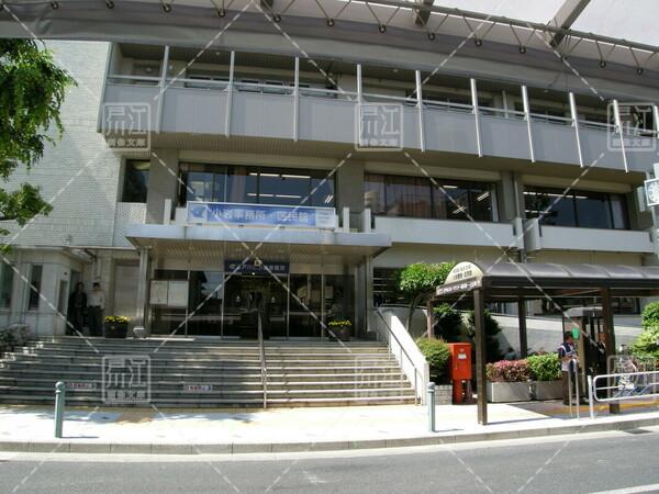 小岩区民館(小岩事務所)