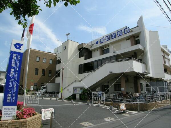 東部区民館(東部事務所)