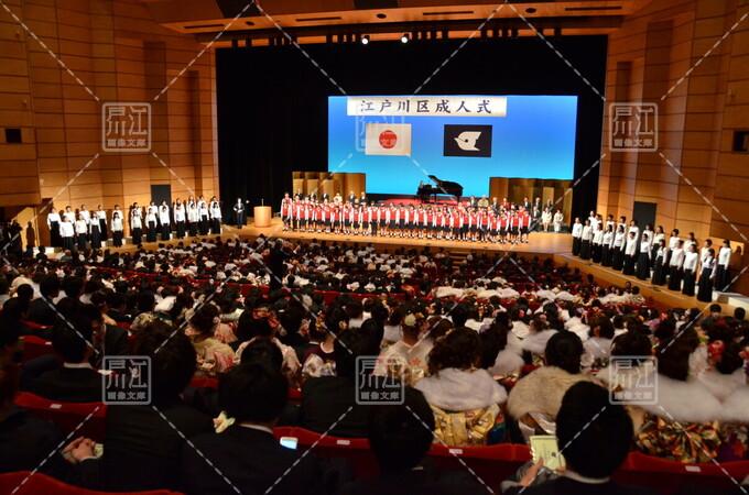 平成29年江戸川区成人式