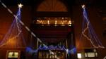 総合文化センター