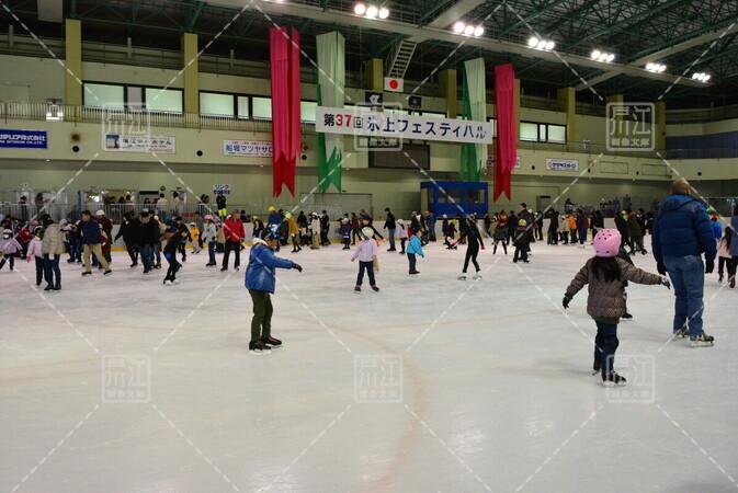 第37回氷上フェスティバル