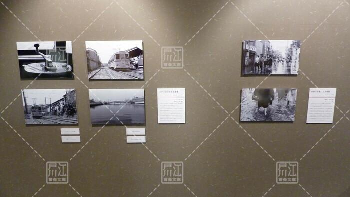 郷土資料室企画展「新収蔵品展」