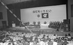 江戸川区成人式