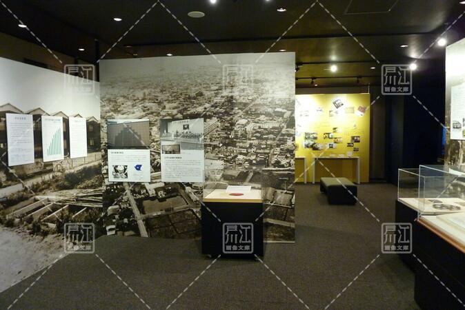郷土資料室企画展「おかげさまで50年展」