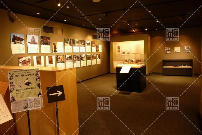 郷土資料室企画展「知ってつながる!江戸川区の文化財」