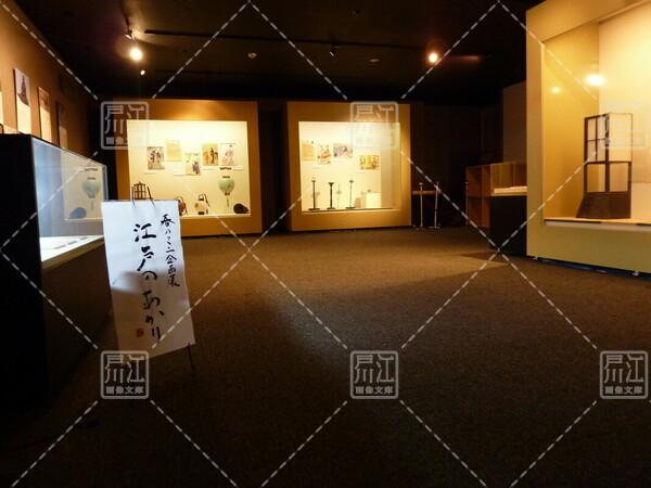 郷土資料室春のミニ企画展「江戸のあかり」