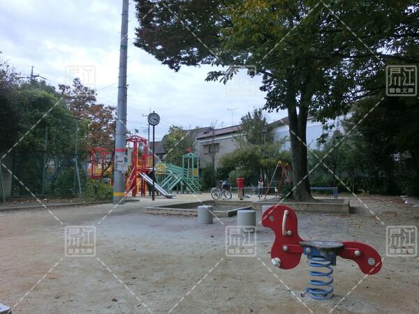 東小岩二丁目公園
