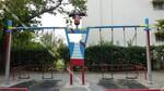 北小岩一丁目児童遊園