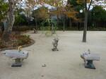 大杉三丁目児童遊園