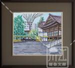 清正公様・覚林寺(落語「井戸の茶碗」)