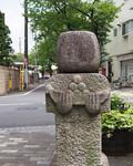 石人(動く石)