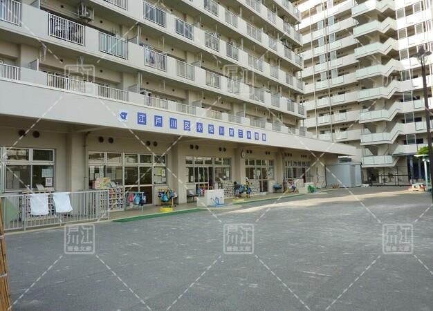 小松川第三保育園