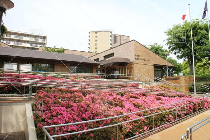 清新町健康サポートセンター