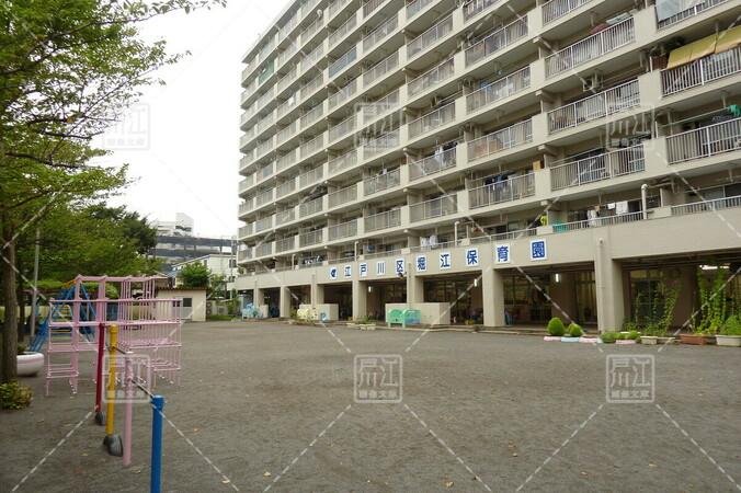 堀江保育園