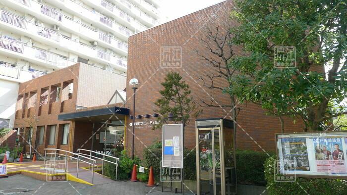 清新町コミュニティ会館
