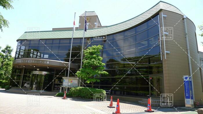二之江コミュニティ会館