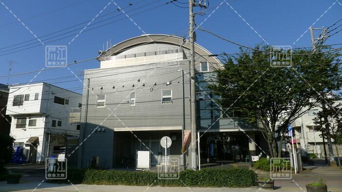 南小岩コミュニティ会館