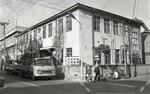 小岩事務所(旧庁舎)