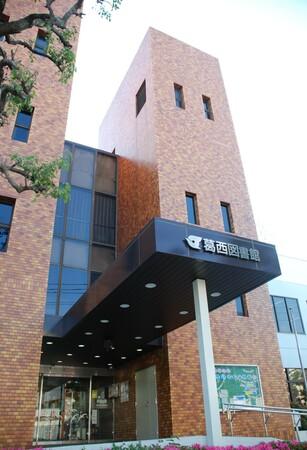 葛西図書館