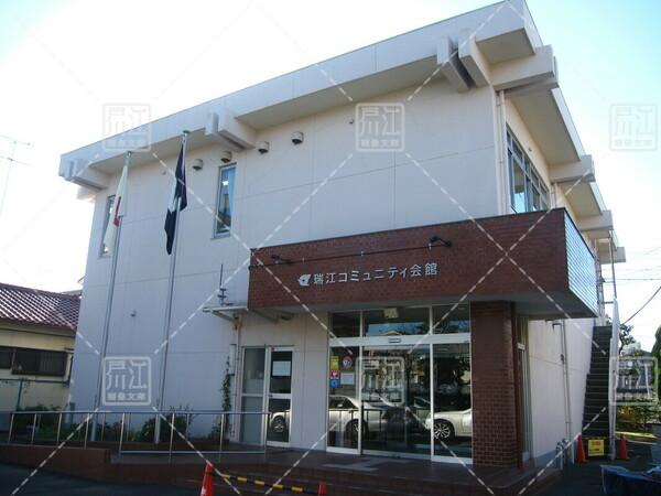 瑞江コミュニティ会館