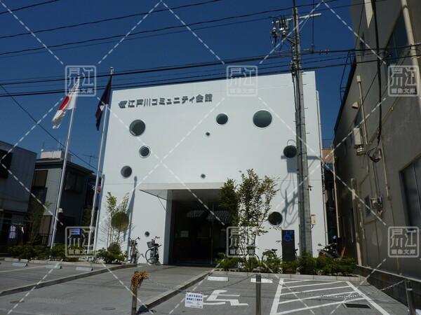 江戸川コミュニティ会館